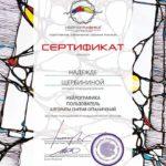 sertifikat_01