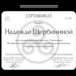 sertifikat_02_1