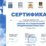 sertifikat_04