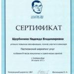 sertifikat_06