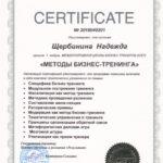 sertifikat_10