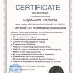 sertifikat_11