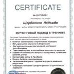 sertifikat_12