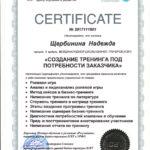 sertifikat_13