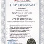 sertifikat_14