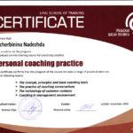 sertifikat_15
